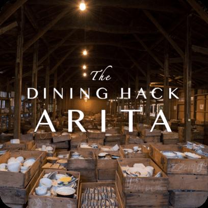 DINING HUCK ARITA